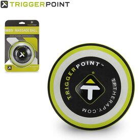 トリガーポイント Trigger Point マッサージボール 大きいモデル (12cm) MB5 トレーニング用品 03303 グリーン Massage Ball 筋膜 ストレッチ 筋膜リリース Triggerpoint あす楽