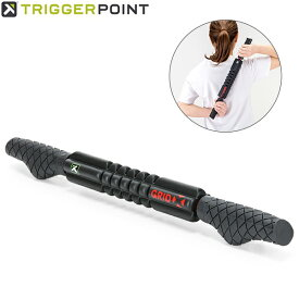トリガーポイント Trigger Point グリッド フォームローラー STK-X 筋膜リリース 硬質タイプ マッサージローラー ストレッチ トレーニング セルフマッサージ ブラック Triggerpoint