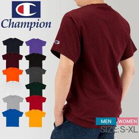 チャンピオン Tシャツ Champion メンズ レディース 半袖 シンプル 無地 T425 クルーネック Uネック ロゴ ワンポイント ゆったり USAモデル あす楽[夏物]