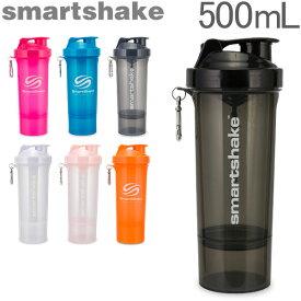 スマートシェイク Smartshake プロテイン シェイカー 500mL スリム Slim ブレンダーボトル シェイカーボトル サプリメント ジム 多機能