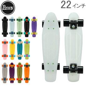 ペニー スケートボード Penny Skateboards スケボー 22インチ クラシック PNYCOMP224 CLASSICS ミニクルーザー コンプリート おしゃれ あす楽