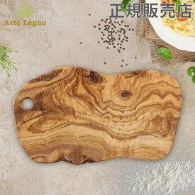 アルテレニョ Arte Legno カッティングボード オリーブウッド イタリア製 NOV77.1 Natural まな板 木製 ナチュラル アルテレーニョ あす楽