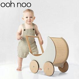 オーノー ooh noo 手押し車 赤ちゃん おもちゃ 木製 Toy Pram トイプラム White TP1501 玩具 男の子 女の子 プレゼント ギフト あす楽
