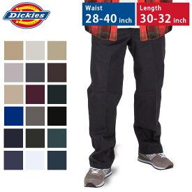ディッキーズ 874 Dickies オリジナル ワークパンツ チノパン パンツ ズボン メンズ 大きいサイズ 作業着 Original 874 Work Pant MENS あす楽