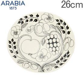 【お盆もあす楽】アラビア 皿 ブラック パラティッシ ブラパラ 26cm 260mm プレート フラット 食器 調理器具 フィンランド 北欧 柄 64 1180006670-9 Arabia PARATIISI BLACK&WHITE plate flat あす楽