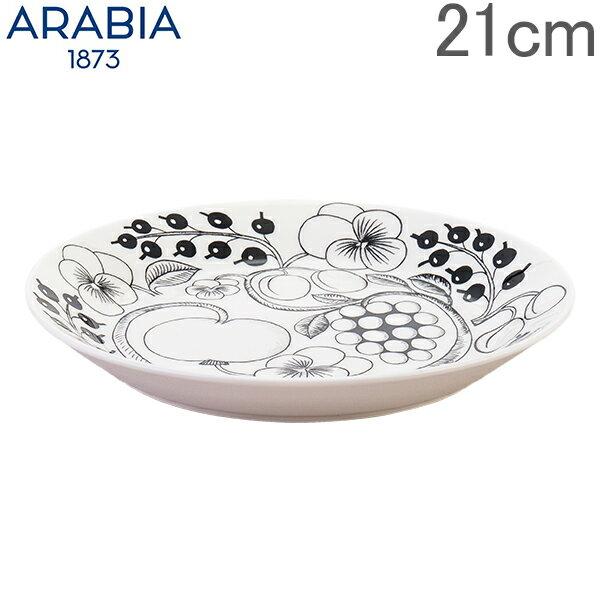 アラビア 皿 ブラック パラティッシ ブラパラ 21cm 210mm プレート フラット 食器 調理器具 フィンランド 北欧 柄 贈り物 64 1180006671-6 Arabia PARATIISI BLACK&WHITE plate flat