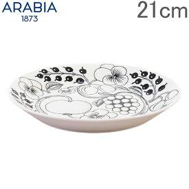 【お盆もあす楽】アラビア 皿 ブラック パラティッシ ブラパラ 21cm 210mm プレート フラット 食器 調理器具 フィンランド 北欧 柄 贈り物 64 1180006671-6 Arabia PARATIISI BLACK&WHITE plate flat あす楽