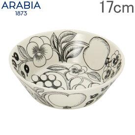 アラビア 皿 ブラック パラティッシ ブラパラ 17cm 170mm プレート ディープ 食器 調理器具 スープボウル フィンランド 北欧 柄 贈り物 64 1180006672-3 Arabia PARATIISI BLACK&WHITE Plate deep あす楽