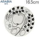 【あす楽】アラビア 皿 ブラック パラティッシ ブラパラ 16.5cm 165mm ソーサー プレート 食器 調理器具 フィンランド…