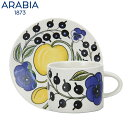 【全品あす楽】Arabia アラビア 北欧食器 【パラティッシ】 PARATIISI COLORED 64 1180 カップ&フラットプレート (皿…