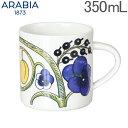 【5%還元】【あす楽】アラビア カップ パラティッシ 350mL 0.35L マグ 食器 調理器具 磁器 フィンランド 北欧 柄 贈り物 8958 Arabia PARATIISI Mug Cup