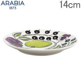 アラビア Arabia パラティッシ パープル ソーサー 14cm プレート 食器 磁器 1024181 Paratiisi Purple Saucer 小皿 北欧 ギフト 贈り物 あす楽