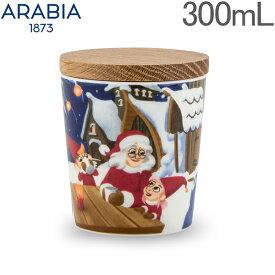 アラビア Arabia サンタクロース ジャー (蓋付き) 300mL イブニングビレッジ 1018657 6411801001853 Santa Claus Jar Evening Village 容器 食器 北欧 【コンビニ受取可】