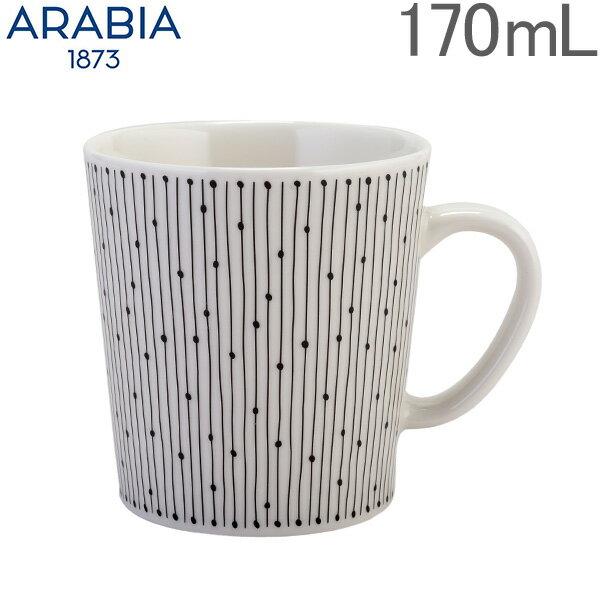 【最大3%OFFクーポン 2/24まで】アラビア Arabia マイニオ マグ 300mL サラスタス Mainio Sarastus マグカップ 北欧 1025642 / 6411801004649 Mug 食器 フィンランド おしゃれ 新生活