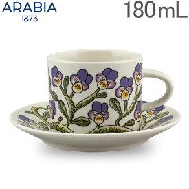 【お盆もあす楽】 アラビア Arabia ケト オルヴォッキ カップ & ソーサー セット 180mL Keto-Orvokki ( 1016522 / 1016552 ) Cup & Saucer マグ 皿 食器 フィンランド 北欧