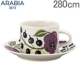 【5%還元】【あす楽】アラビア Arabia パラティッシ パープル カップ&ソーサー 280mL 食器 磁器 Paratiisi Purple Cup & Saucer コーヒーカップ 北欧 ギフト 贈り物