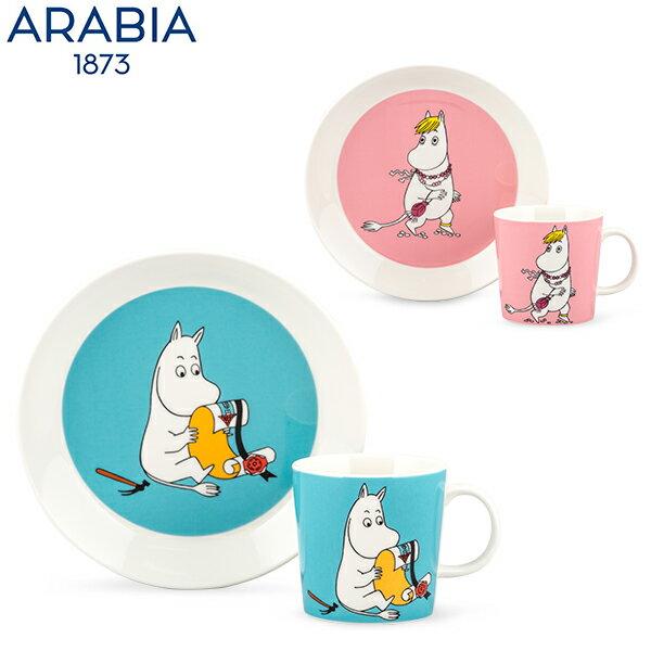 アラビア Arabia ムーミン プレート 19cm & マグカップ 300mL セット 食器 北欧 Moomin Plate & Mug set