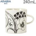 【5%還元】【あす楽】アラビア Arabia 240mL パラティッシ マグカップ 1021003 ブラック Paratiisi mug black seasonal 北欧