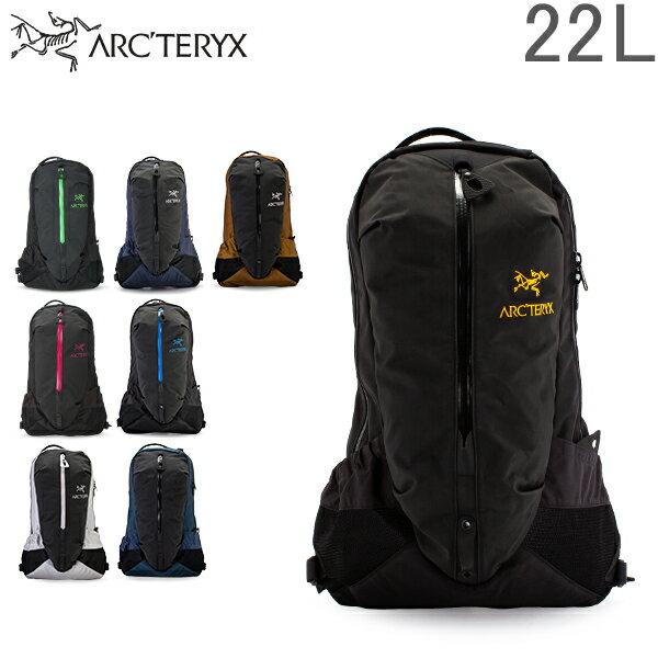 【ポイント3倍】 アークテリクス Arc'teryx リュック アロー 22 バックパック 22L 6029 Arro 22 Backpack 通勤 通学 A4