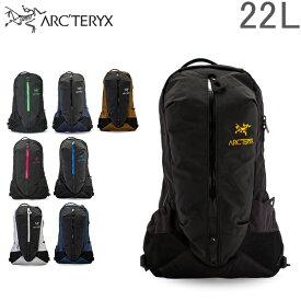 【あす楽】アークテリクス Arc'teryx リュック アロー 22 バックパック 22L 6029 Arro 22 Backpack 通勤 通学 A4【5%還元】