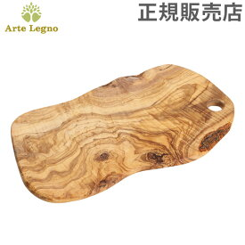 アルテレニョ Arte Legno カッティングボード オリーブウッド イタリア製 NOV77.1 Natural まな板 木製 ナチュラル アルテレーニョ