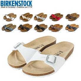 【あす楽】ビルケンシュトック Birkenstock サンダル マドリッド Madrid 細幅 Narrow ビルケン レディース 女性 靴 アウトドア おしゃれ