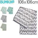 バンキンス Bumkins スプラットマット 106×106cm 食べこぼしマット テーブルクロス 防水 洗濯可 Bibs & Waterproof A…