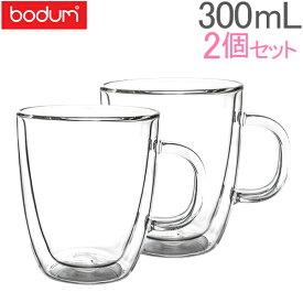 ボダム BODUM ビストロ ダブルウォールグラス 2個セット 300mL 保温 エスプレッソ マグ 10604-10US/10604-10 BISTRO DWG 二重構造 プレゼント コーヒー あす楽