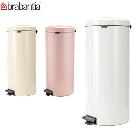 ブラバンシア Brabantia ごみ箱 30L ペダルビン ソフトクロージング ペダル式 ニューアイコン Pedal Bin newIcon インテリア ダストボックス