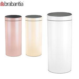 【お盆もあす楽】ブラバンシア Brabantia ゴミ箱 30L タッチビン ソフトタッチクローズ Touch Bin New, 30 Litres ごみ箱 ふた付き ダストボックス 丸型 あす楽