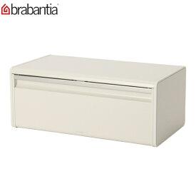 Brabantia (ブラバンシア) フードストレージ フォールフロント ブレッドビン Food Storage - Fall Front Bread Bin (390203.198625)