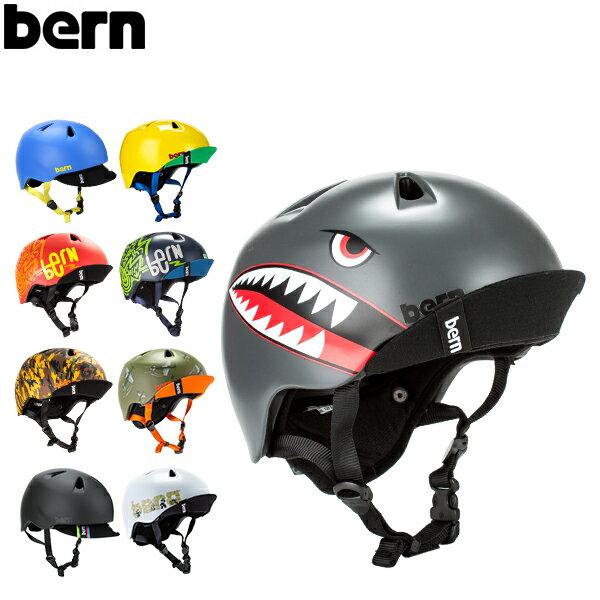 【最大3%OFFクーポン 2/24まで】バーン Bern ヘルメット 子供用 ニーノ Nino オールシーズン キッズ ジュニア 男の子 自転車 スノーボード スキー スケートボード BMX スノボー スケボー VJB