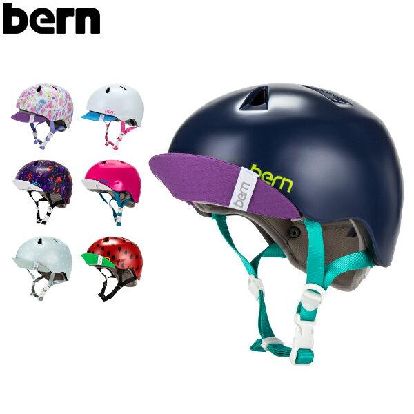 バーン Bern ヘルメット 女の子用 ニーナ オールシーズン キッズ 自転車 スノーボード スキー スケボー VJGS Nina スケートボード BMX ニナ