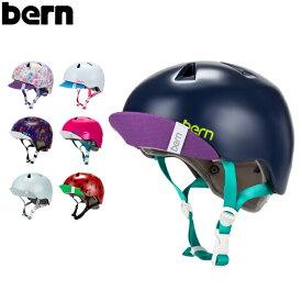 バーン Bern ヘルメット 女の子用 ニーナ オールシーズン キッズ 自転車 スノーボード スキー スケボー VJGS Nina スケートボード BMX ニナ 【コンビニ受取可】
