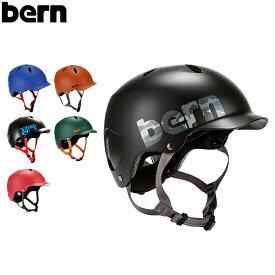 【エントリーで最大P4倍 3/9 23:59迄】バーン Bern ヘルメット 男の子用 バンディート オールシーズン キッズ 自転車 スノーボード スキー スケボー BB03E Bandito スケートボード BMX あす楽