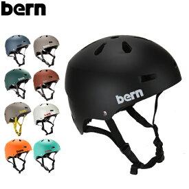 【全品あす楽】バーン Bern ヘルメット メーコン Macon オールシーズン 大人 自転車 スノーボード スキー スケートボード BMX スノボー スケボー VM2E