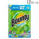 【5%還元】【あす楽】バウンティ Bounty ペーパータオル セレクトアサイズ 123シート×12ロール 10311 プリント柄入…