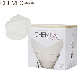 【あす楽】 Chemex ケメックス コーヒーメーカー フィルターペーパー 6カップ用 100枚入 濾紙 FS-100【5%還元】
