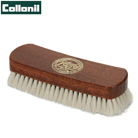 【あす楽】Collonil コロニル 1909 SUPREME CEPILLO LUSTRE シューズブラシ 7310 革・靴 ケア【5%還元】
