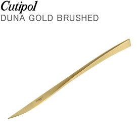 Cutipol クチポール DUNA GOLD BRUSHED デュナゴールドブラッシュド Dinner knife ディナーナイフ Gold Matt ゴールドマット カトラリー 5609881960004 DU03GB あす楽