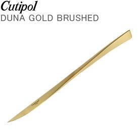 Cutipol クチポール DUNA GOLD BRUSHED デュナゴールドブラッシュド Dessert knife デザートナイフ Gold Matt ゴールドマット カトラリー 5609881230800 DU06GB あす楽