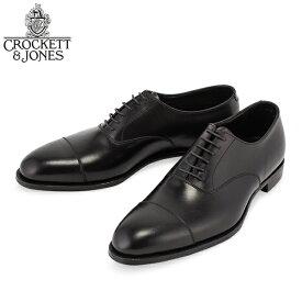 クロケット&ジョーンズ Crockett & Jones メンズ ドレスシューズ ハンドグレード ロンズデール ブラック Lonsdale ビジネスシューズ 革靴 【コンビニ受取可】