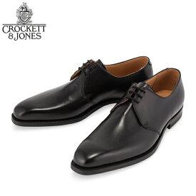 クロケット&ジョーンズ Crockett & Jones メンズ ドレスシューズ ハイバリー ブラック Mens Highbury Calf Black ビジネスシューズ 革靴 【コンビニ受取可】