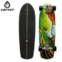 【あす楽】カーバースケートボード Carver Skateboards C7 トラック 33.75インチ Greenroom グリーンルーム コンプリート C1013011008 Complete サ