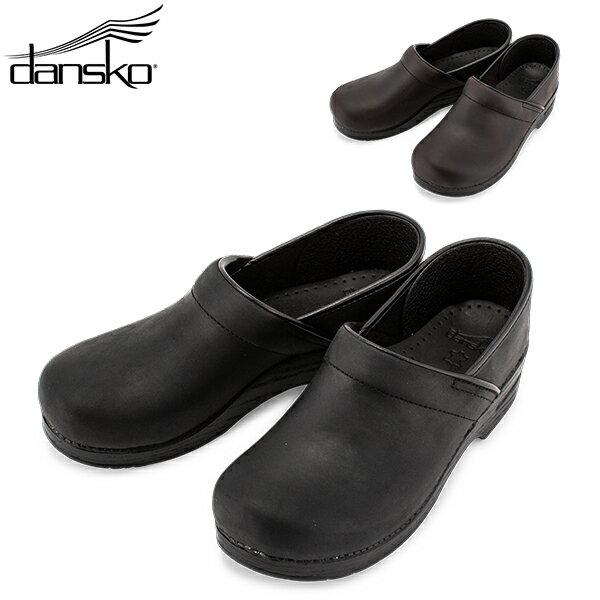 ダンスコ Dansko プロフェッショナル 靴 シューズ Professional オイルド レザー コンフォートシューズ メンズ 革 クロッグス サボ 本革