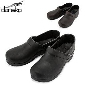 【お盆もあす楽】ダンスコ Dansko プロフェッショナル 靴 シューズ Professional オイルド レザー コンフォートシューズ メンズ 革 クロッグス サボ 本革 あす楽