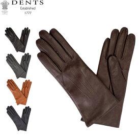 デンツ Dents 手袋 レディース Isabelle レザーグローブ シープスキン 上質 革 レザー 羊革 カシミア ヘアシープ グローブGloves (F) 7-1134 あす楽