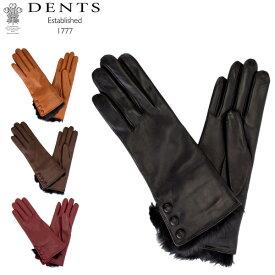 デンツ Dents 手袋 レディース レザー グローブ Sophie ヘアシープ 羊革 クラレット Claret 革 シープスキン ファー ウール ラム 防寒 上質 7-2334 Gloves あす楽