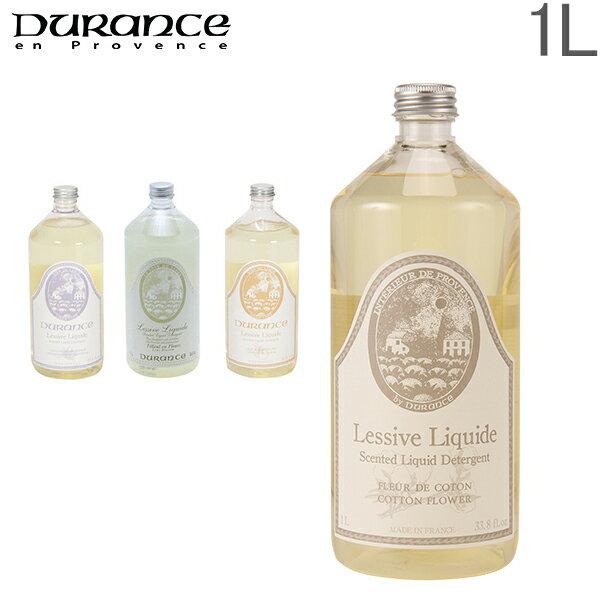 Durance デュランス ランドリーソープ 1L Lessive Liquide Scented Liquid Detergent 液体洗剤 洗濯 防ダニ