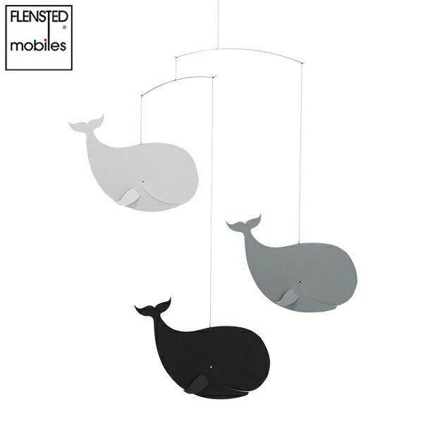 FLENSTED mobiles フレンステッド モビール Happy Whales ハッピー ホエール ブラック/グレー 北欧 インテリア black/grey 81s